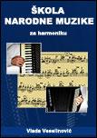 Škola narodne muzike za harmoniku