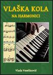 Vlaška kola na harmonici